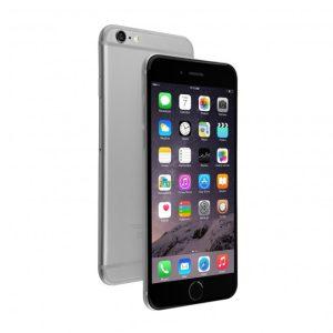 app iphone6 gr 01